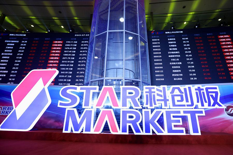 STAR Market Celebrates its Second Anniversary